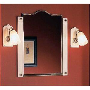 Monarque spegel 12.48